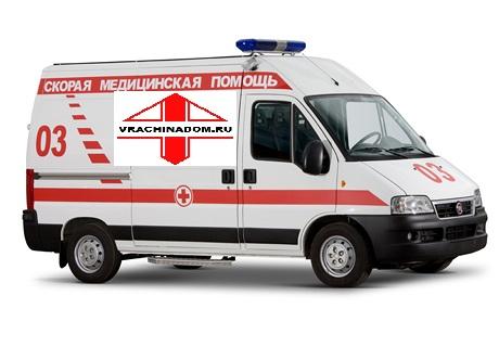 Детские гастроэнтерологи в Петергофе СанктПетербурга 12